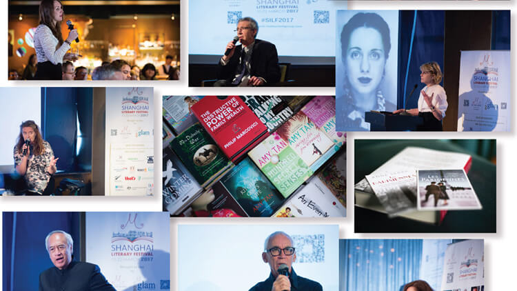 Shanghai International Literary Festival 2018