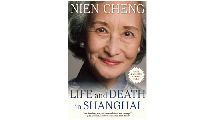 Life and Death in Shanghai, Nien Cheng