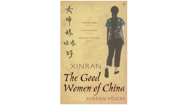 The Good Women of China, Xinran