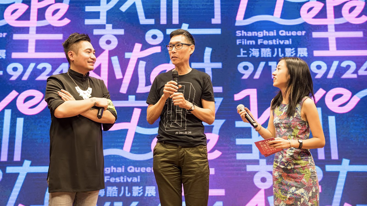 Shanghai Queer Film Festival is looking for short film submissions