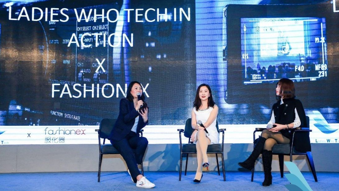 Win tickets worth 580RMB to the Ladies Who Tech Convention