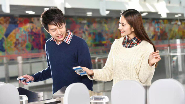 You can now use your phone as a metro ticket using WeChat Pay