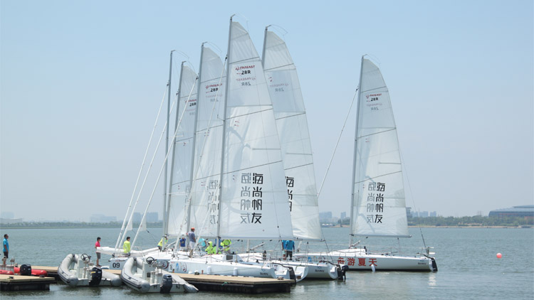 Shanghai Sailing Club