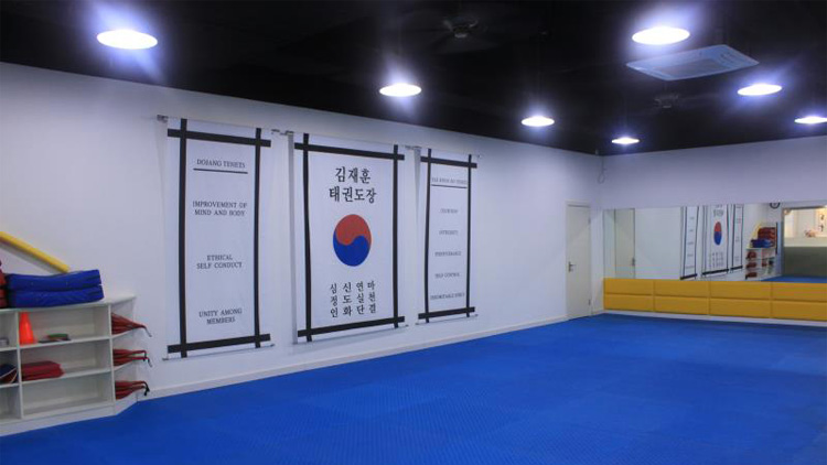 Taekwondo at Jae Hun Kim Taekwondo Institute