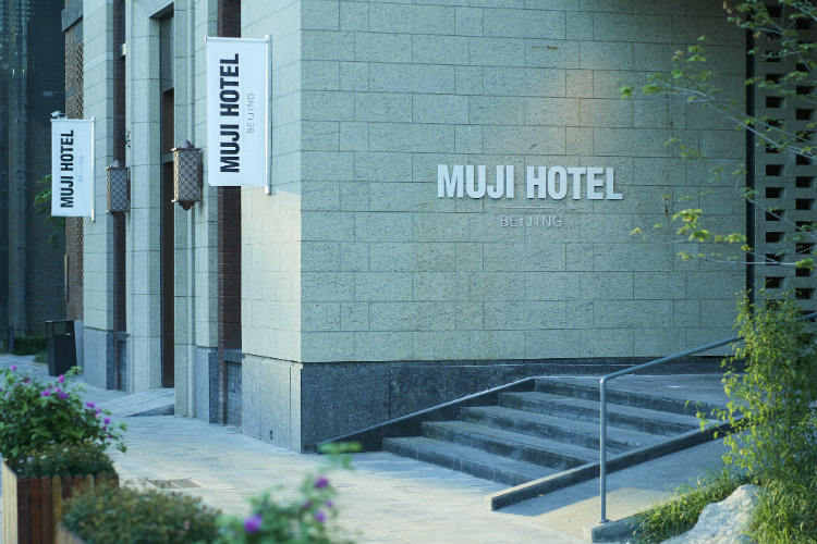 Muji has opened a hotel in Beijing