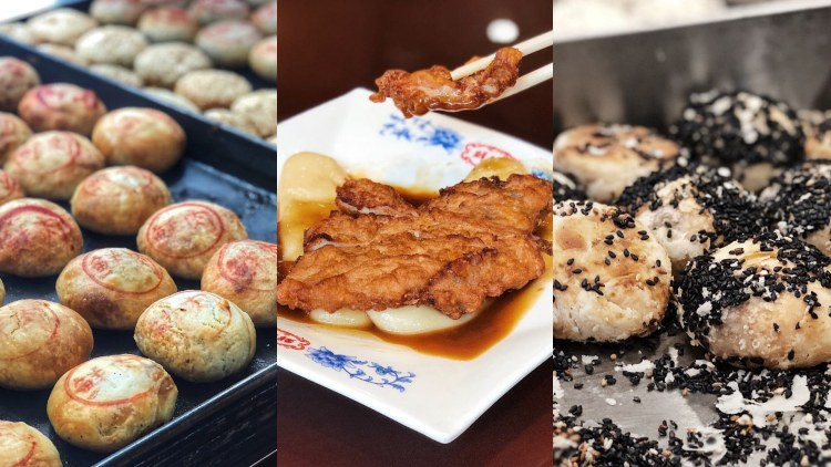 The best street food in Shanghai