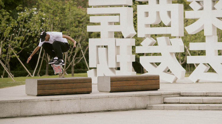 adidas' skate culture fest Das Days is coming to Shanghai