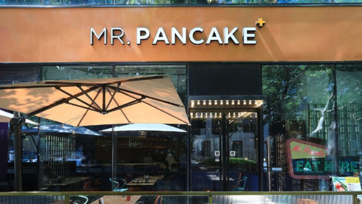 Mr Pancake House (Hong Kong Plaza)