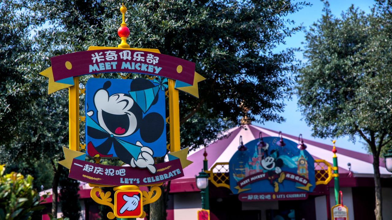 Mickey Mouse's Birthday at Shanghai Disneyland