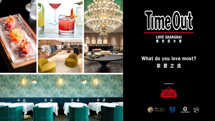 Vote for Time Out's Love Shanghai Awards 2018