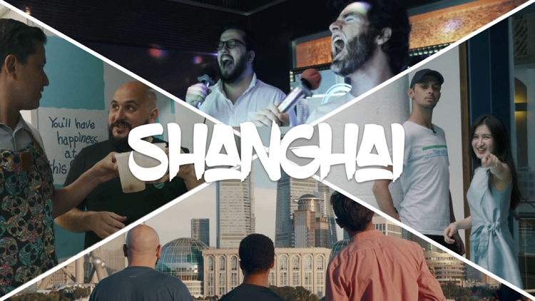 Check out Mamahuhu's new Shanghai city guide