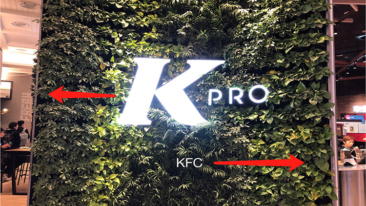 KPRO and KFC arrows (cropped)