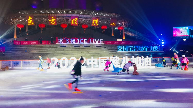 A new outdoor ice skating rink has opened beside the Pearl Tower