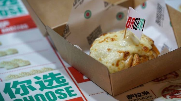 Shanghai now has a pizza-baozi hybrid you're gonna want to try