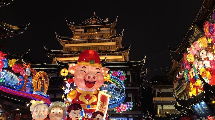 In photos: see Yu Garden lit up for Spring Festival at the annual Lantern Festival