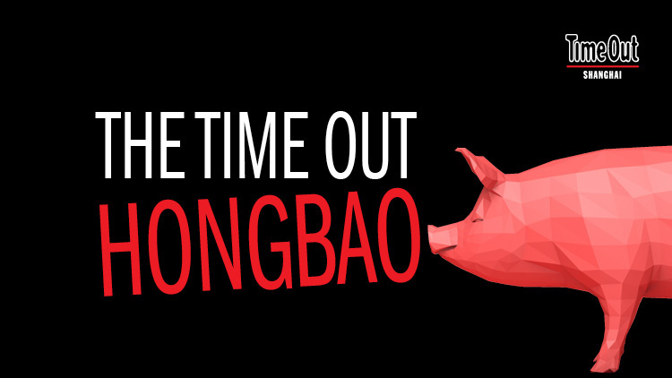 Closed: The Time Out Hongbao 2019: win a beer-paired V-Day dinner for 2 at Stone Brewing