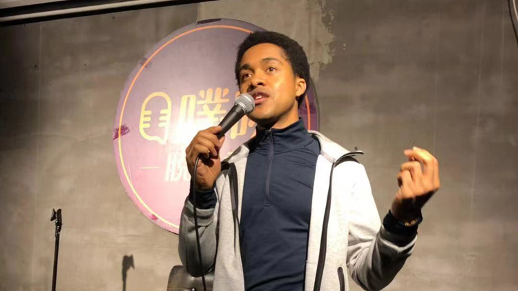 The best weekly comedy open mic nights in Shanghai