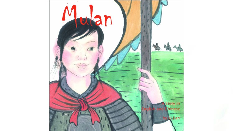 Mulan: A Story in Chinese and English by Li Jian, translated by Yijin Wert