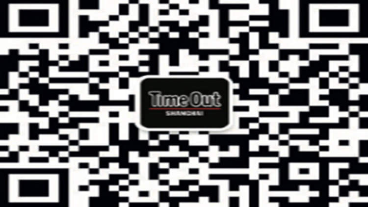 """TIME OUT QR CODE (cropped)"""