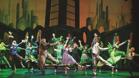 Broadway Classic Musical: The Wizard of OZ