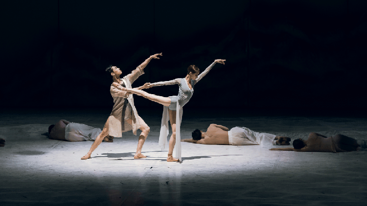 Suzhou Ballet Theatre: Legend of Beauty