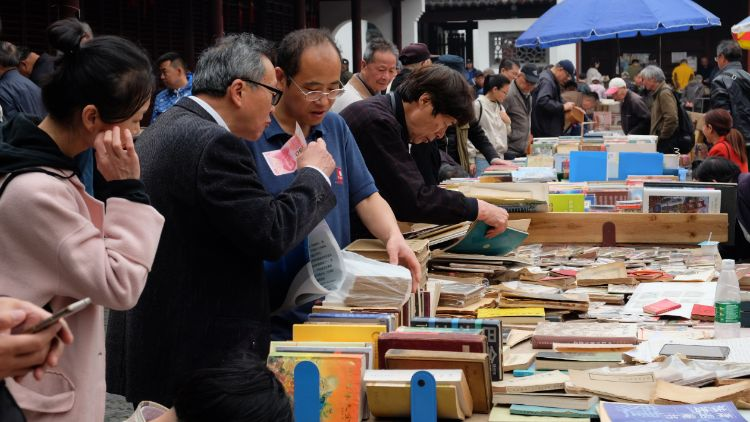 Ghost Market (Wenmiao Old Book Market)