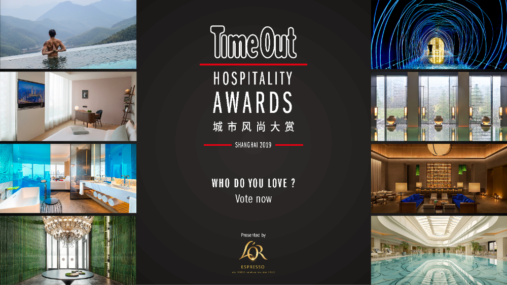 Vote for Time Out's Hospitality Awards 2019