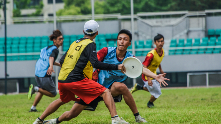 China's biggest ever ultimate tournament is going down next week