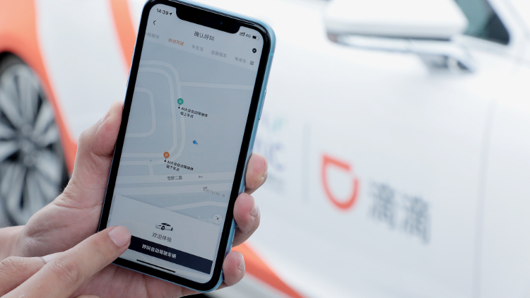 Didi to start trialling driverless car service in Shanghai