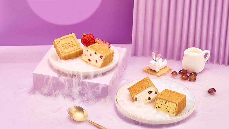 9 non-traditional mooncakes to try this Mid-Autumn Festival
