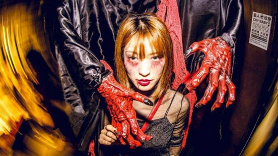 MAO Livehouse - Amazing Halloween Party 2019