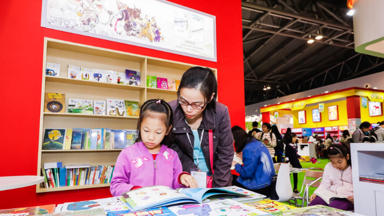 A huge international kids' book fair is coming to Shanghai next month