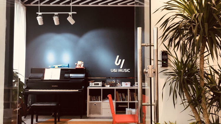U&I Music (mU&Ic Centre)