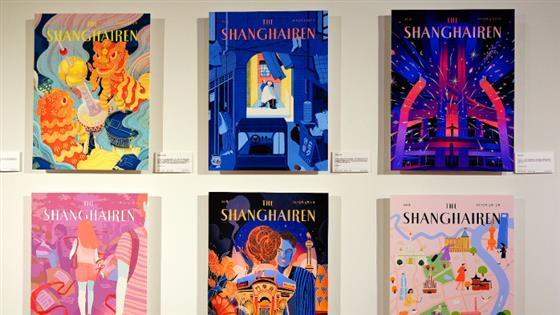 See Shanghai through the eyes of 60 illustrators at this exhibition