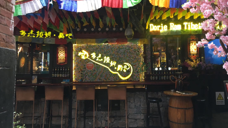 Dorjelam Tibet Food Bar