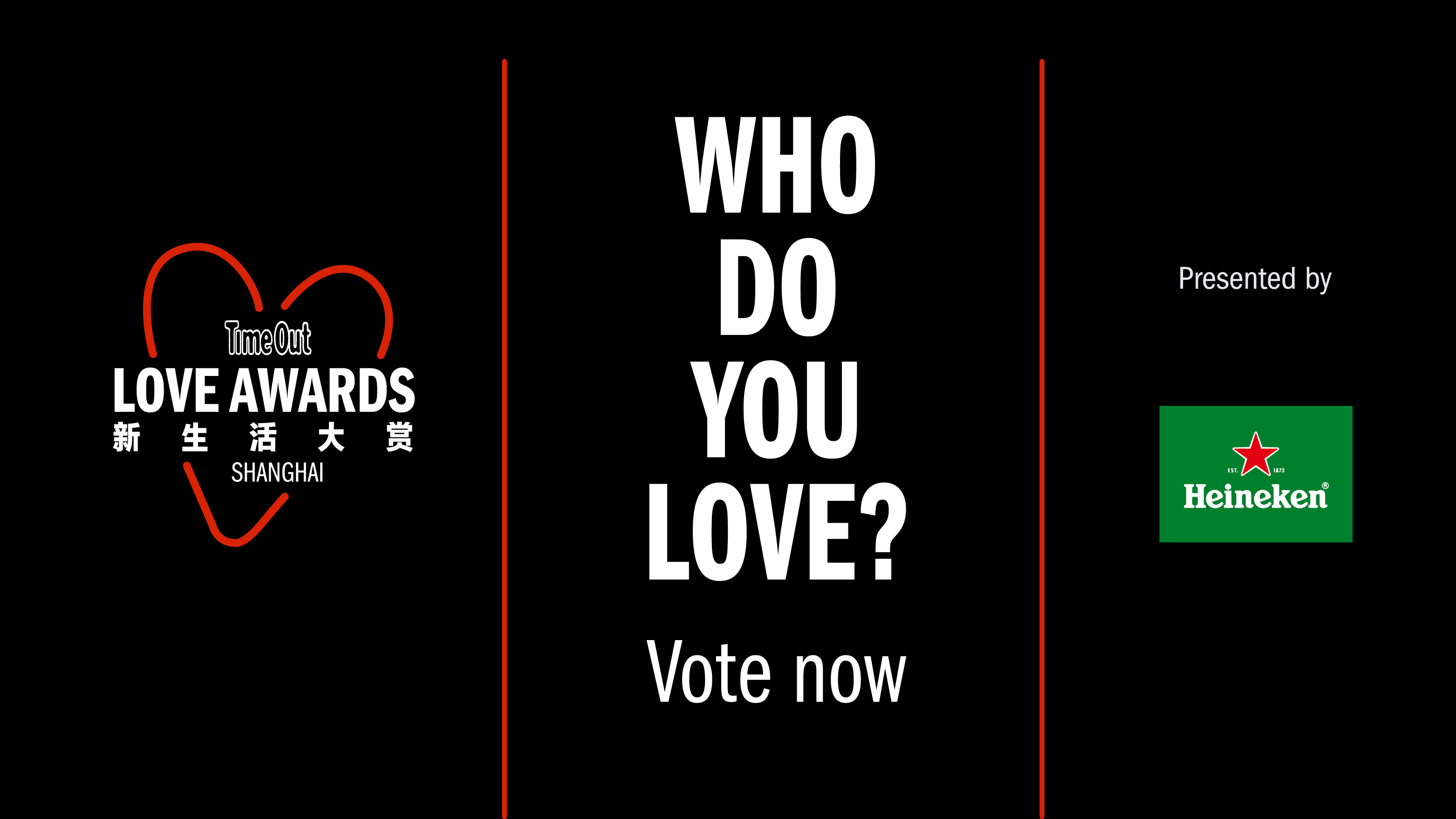 Vote for Time Out's Love Shanghai Awards 2019