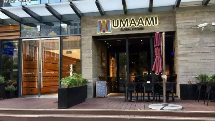 Umaami Global Kitchen