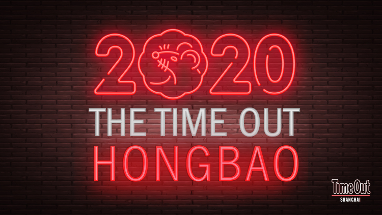 The Time Out Hongbao 2020: win dinner for two at Senso