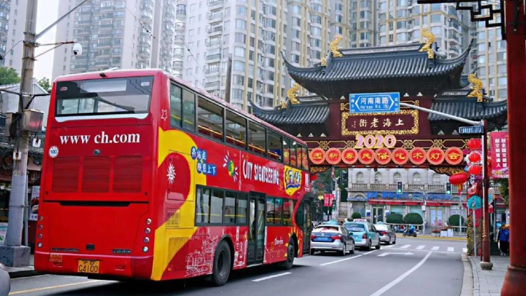 Shanghai's hop-on hop-off tour buses are back on the streets