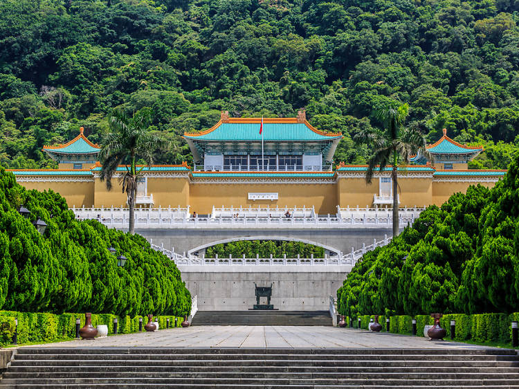 National Palace Museum, Taipei City