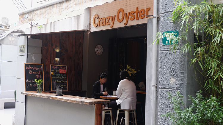 Crazy Oyster House