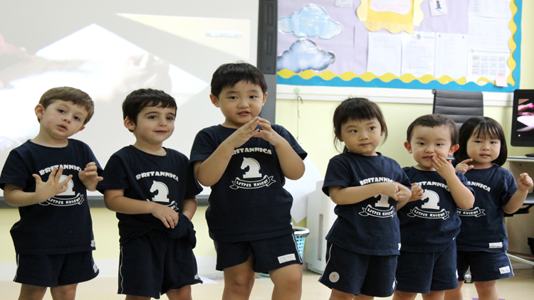 Children from the school's Early Years programme