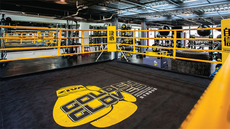 New opening: Boxing, beers and charity at Golden Gloves