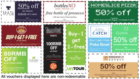 Closed: Win 10 awesome deals through Time Out
