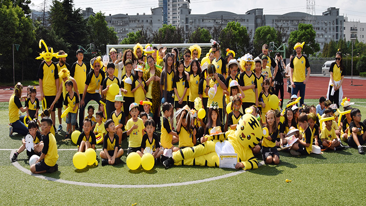 Pupils from the school's Yellow Tigers house