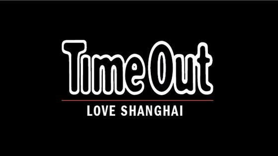 The Time Out Love Shanghai Awards 2017 shortlist