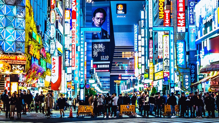 How to travel around Tokyo on a budget