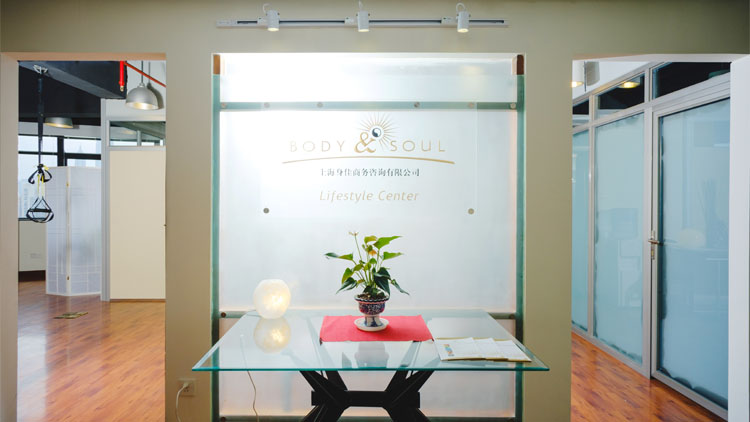 Body & Soul - Downtown Clinic & Lifestyle Center