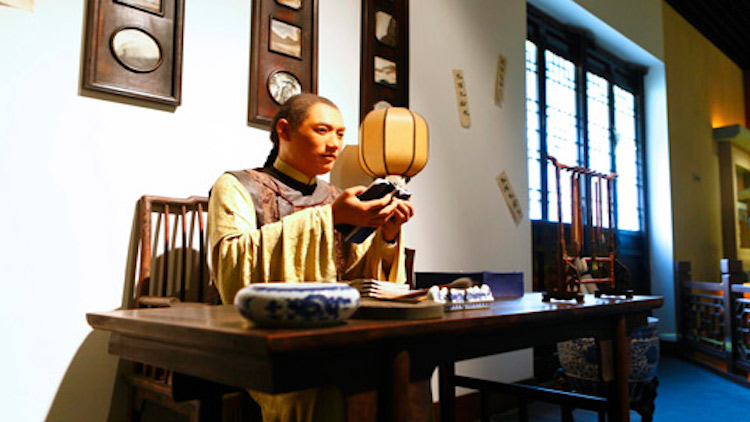 Chinese Imperial Examination System Museum