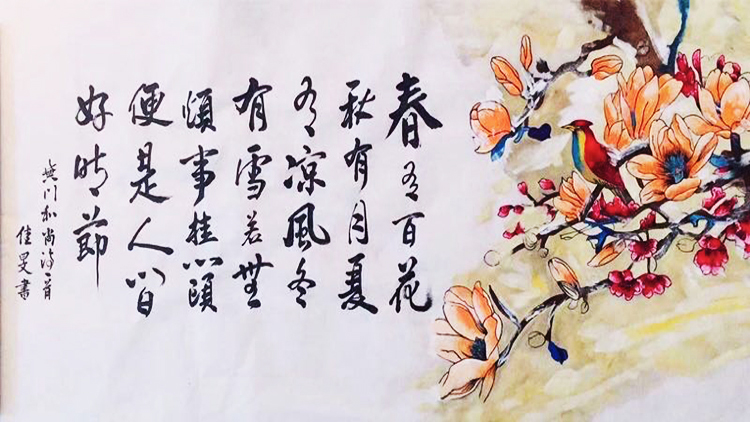 3 brilliant calligraphy classes to try in Shanghai